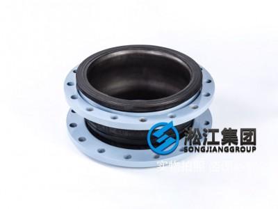 【OEM】DN400无标橡胶避震喉代工