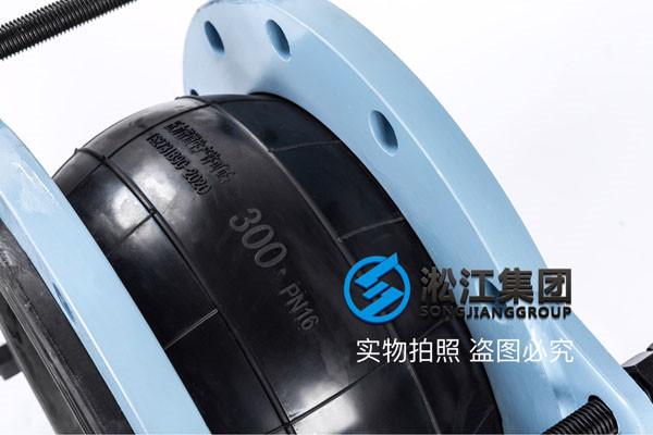 PN10DN150橡胶避震喉,厂家真材实料