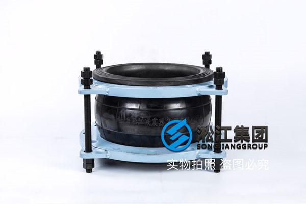 蒸发器循环泵DN100橡胶避震喉,质量过硬性能卓越