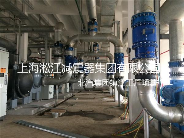 【北汽集团镇江工厂】采用上海淞江橡胶接头产品