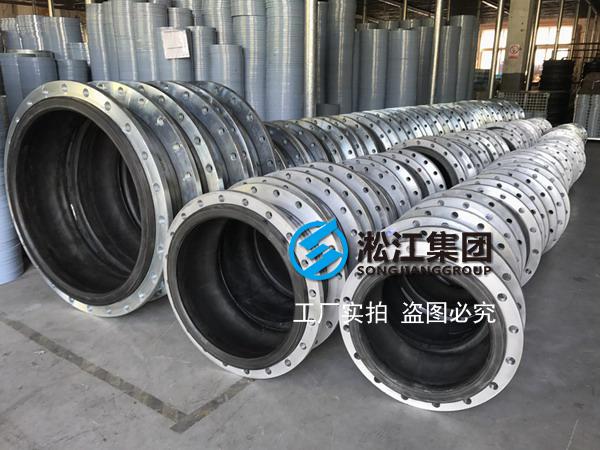 【化纤工厂案例】浙江天圣化纤采用淞江橡胶接头