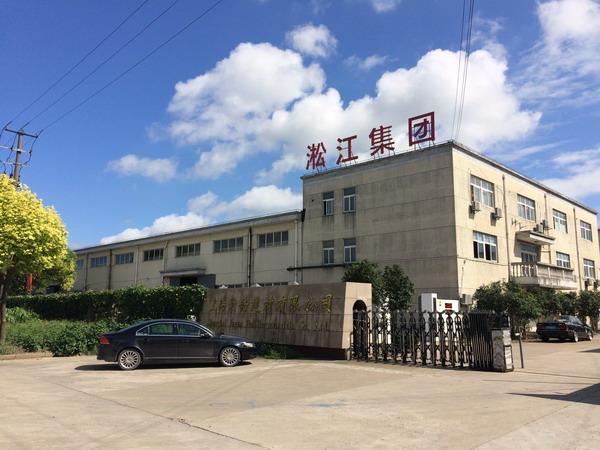 【绿箭口香糖上海工厂案例】选用ZTA弹簧减震器合同