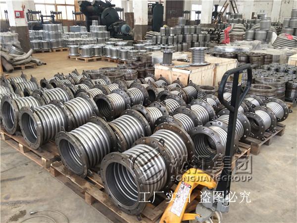 中铁(北京)商务广场项目波纹补偿器合同扫描件