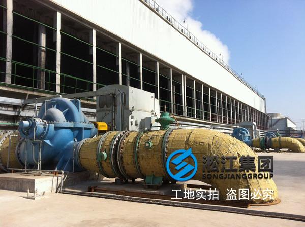 晋开化工采用上海淞江单球橡胶接头产品!