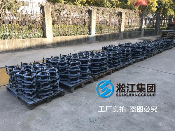 【华为】*端基地(东莞松山湖项目)限位型橡胶接头发货