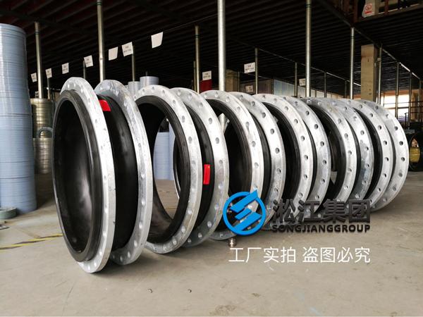 【案例】东莞塘厦自来水公司DN800饮用水管道改造用橡胶接头