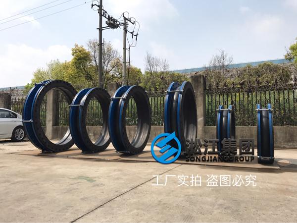 【安徽淮化股份有限公司】采用淞江翻边橡胶接头