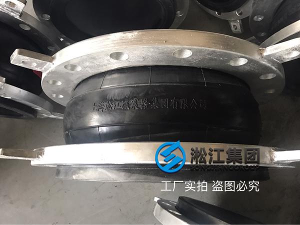 【青海铜业】可曲挠橡胶接头合同