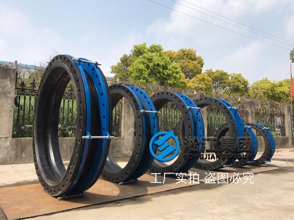 【北京太阳宫热电厂】EPDM橡胶接头合同