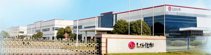 【南京LG汽车电厂二工厂管道工程】不锈钢金属软管合同