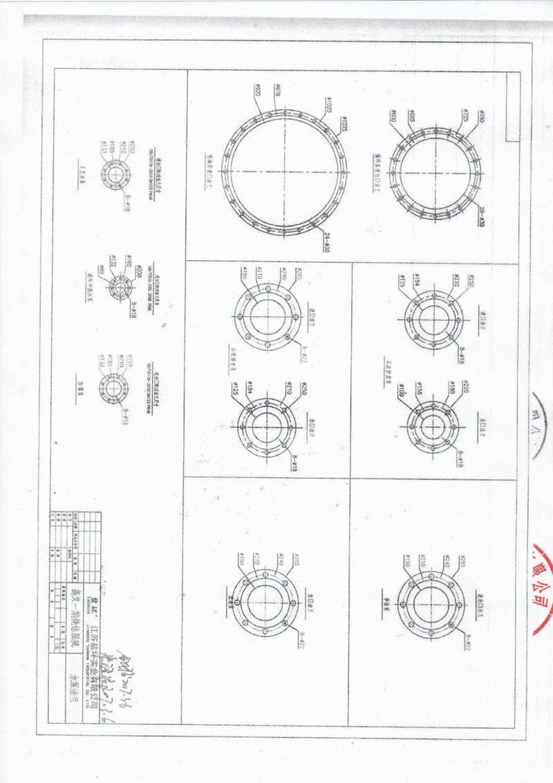 【山西高义钢厂*期烧结机脱硫系统工程】同心异径橡胶接头案例