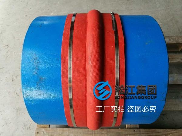 【四川省西昌市经久乡攀钢二基地】卡箍式硅橡胶接头合同