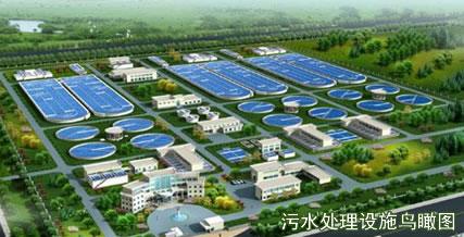【上海南汇海滨污水处理厂】大口径橡胶接头发票