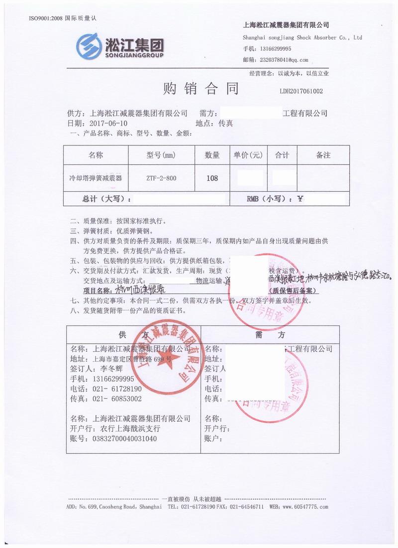 """【杭州""""金镶玉""""西溪银泰城项目】弹簧减震器案例"""