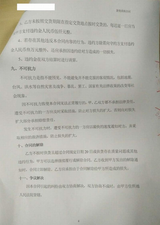 【西安秦汉新城兰池大厦项目】弹簧减震器