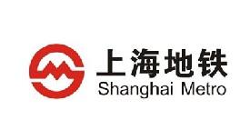 【上海轨道交通9号线三标段工程】吊式弹簧减震器合同