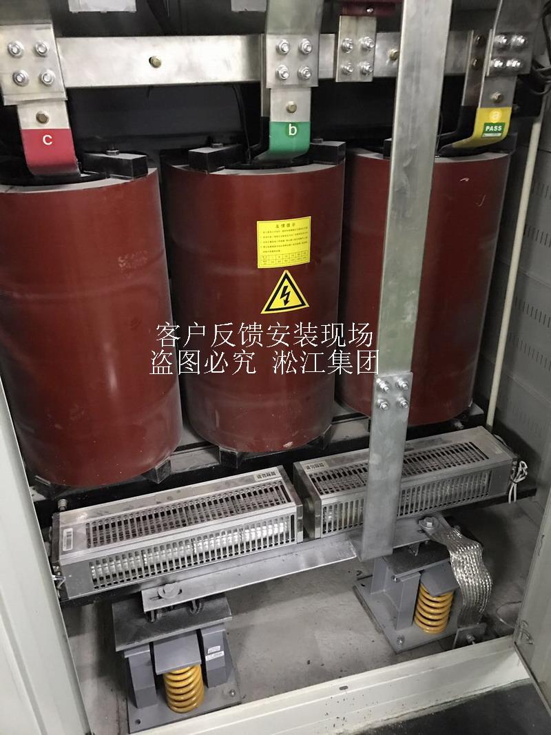 【郑州书香华府】地下室变压器噪音振动治理用弹簧减震器