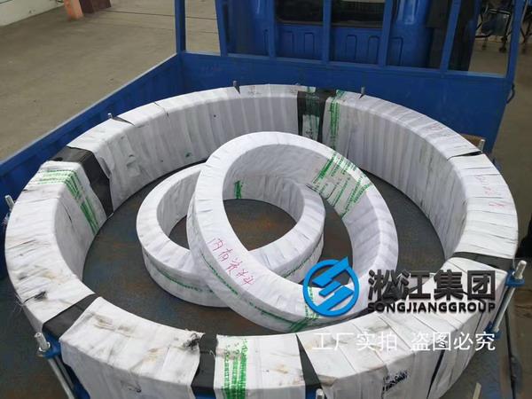 【青海德令哈陕鼓能源项目】大口径橡胶接头