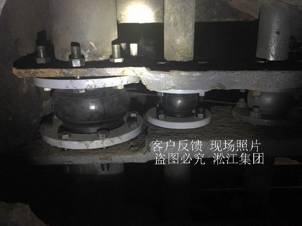 【沧州中铁炼钢厂】钢丝橡胶接头效果