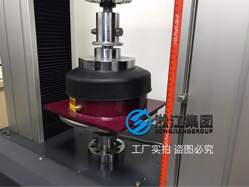 【上海舜元产业园重建扩建】空气减震器合同