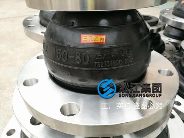 【昆山三星电机废水处理项目】橡胶避震喉合同