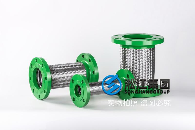 【滨州江森自控工厂项目】金属软管合同
