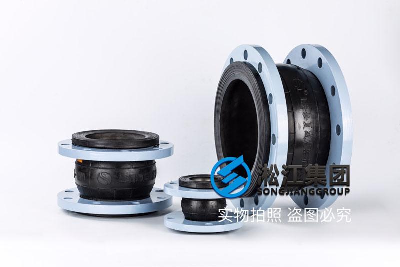 【中铁工程机械研究院】橡胶避震喉合同