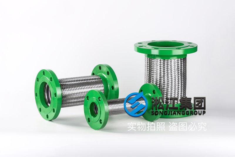 【珠海希尔顿酒店项目】金属软管合同