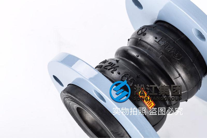 KST-F NBR DN65 双球耐油橡胶避震喉