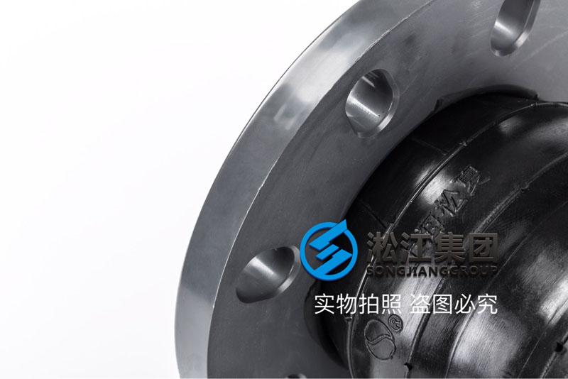 KST-F PVC DN100 双球橡胶避震喉