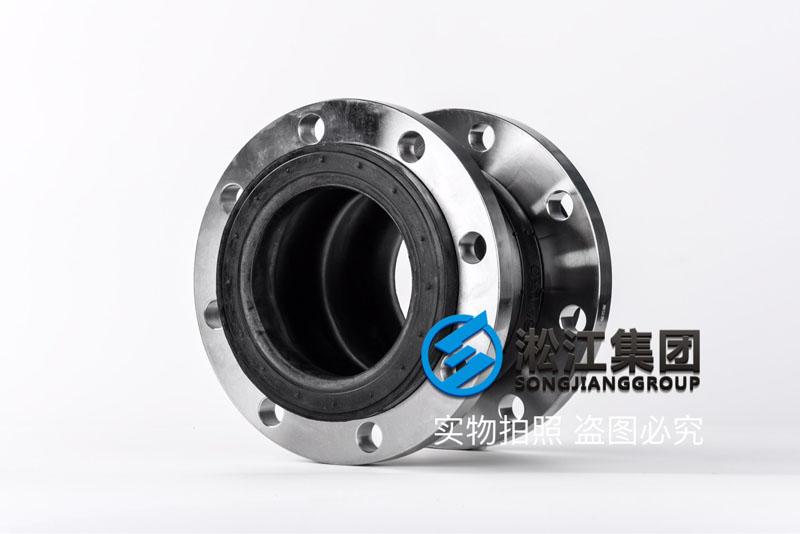 KST-F SUS304 DN150 双球橡胶避震喉