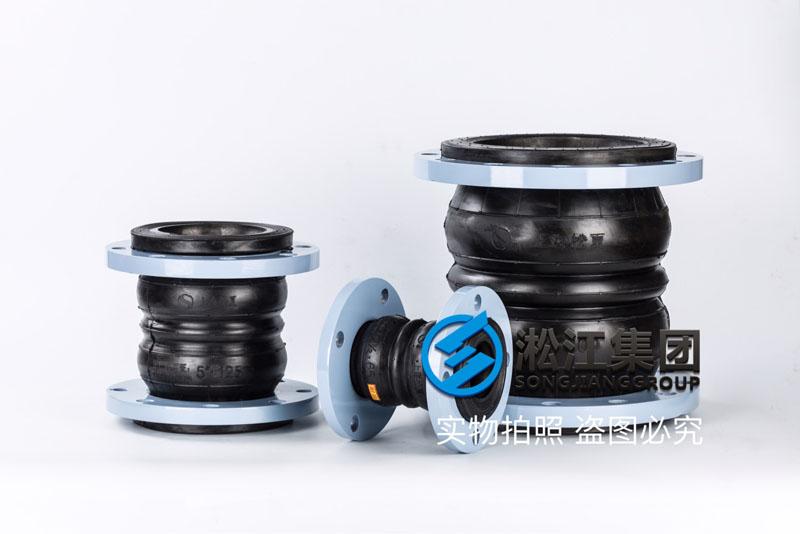 【南京LG化学项目】双球橡胶避震喉合同