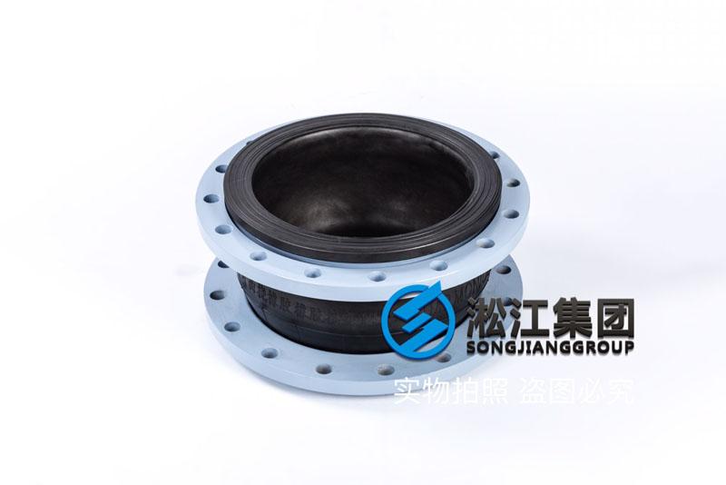"【OEM】DN350单球橡胶避震喉代工""贴*"""