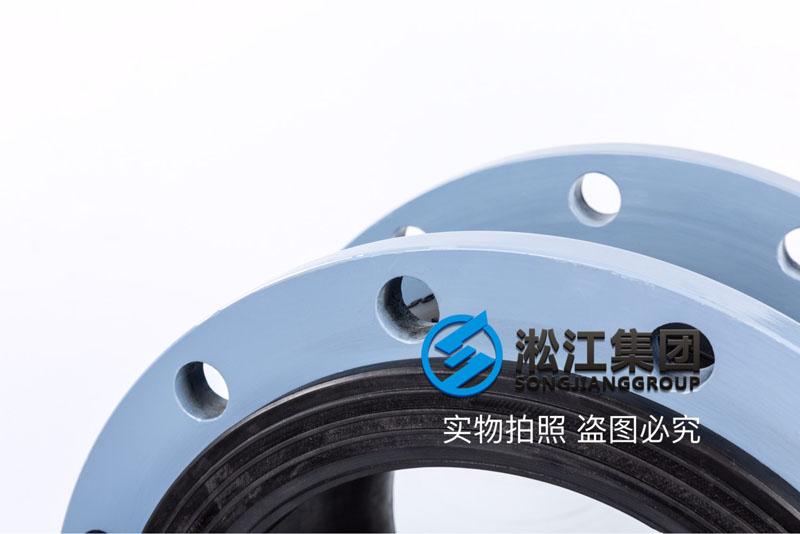 泉州一油源液压公司采购DN300丁基橡胶橡胶补偿器