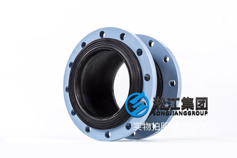 """【OEM】DN250单球橡胶避震喉代工厂""""质保3年"""""""