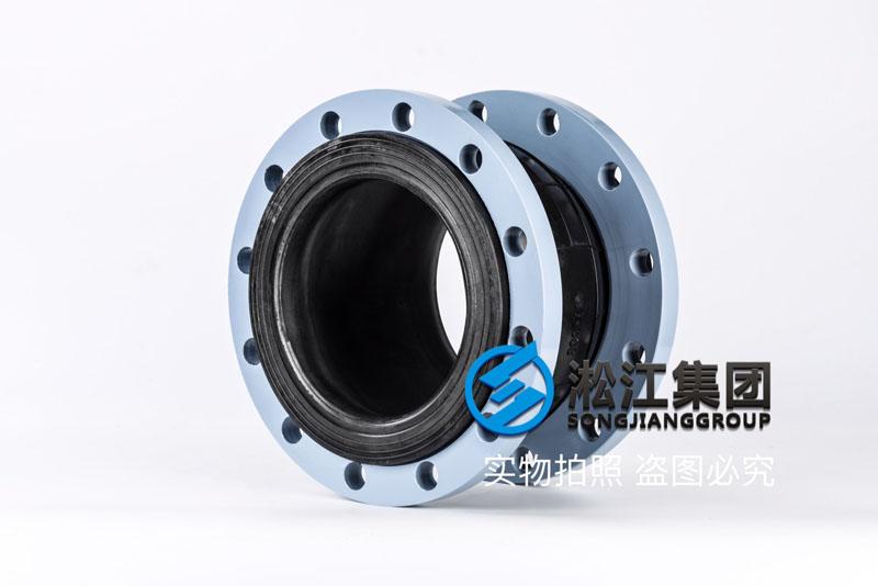 """【OEM】DN200单球橡胶避震喉代加工""""自动化生产保质保量"""""""