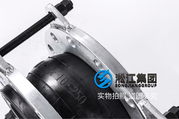 JIS法兰DN200橡胶避震喉,品质*流