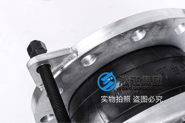 JIS法兰DN200橡胶避震喉,品质一流