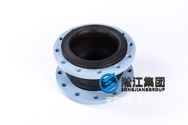 内衬四氟DN900橡胶避震喉,品种齐全