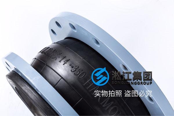 吉林省延边州DN2000橡胶避震喉,厂房仓库现货现发