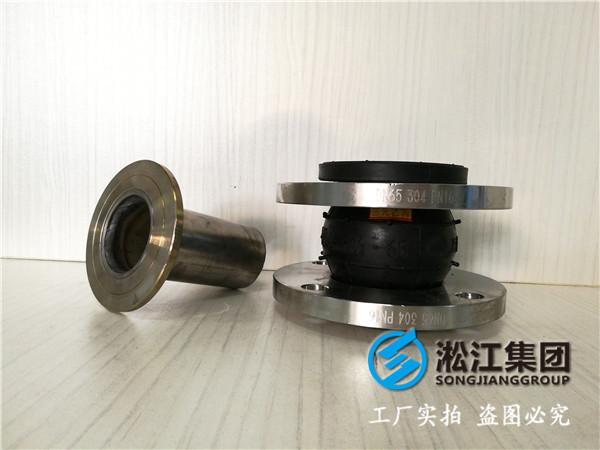 全程水处理系统DN300橡胶避震喉,诚信在线