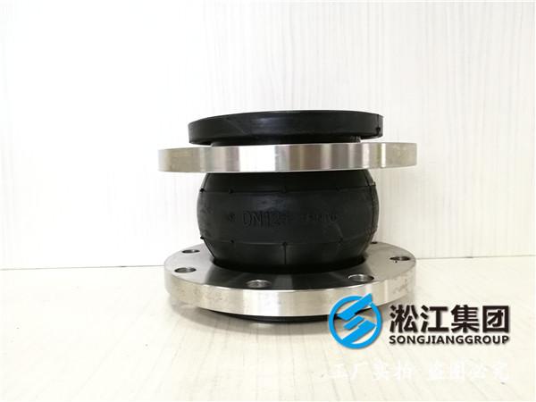 脱盐水处理设备DN400橡胶避震喉,贡献于社会