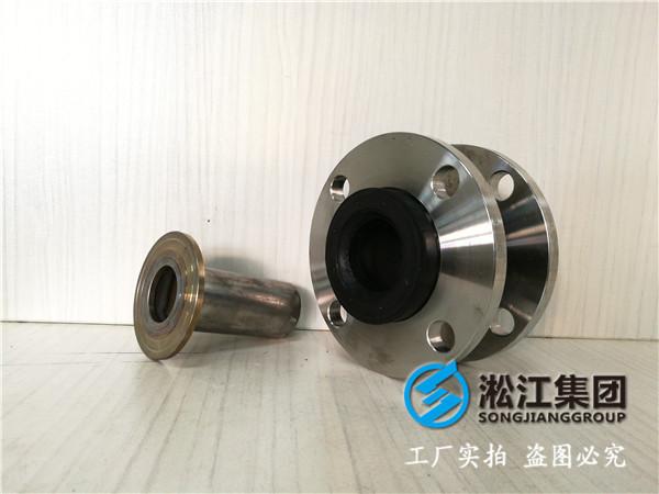 沧州市献县DN1200橡胶避震喉,售后的专业团队