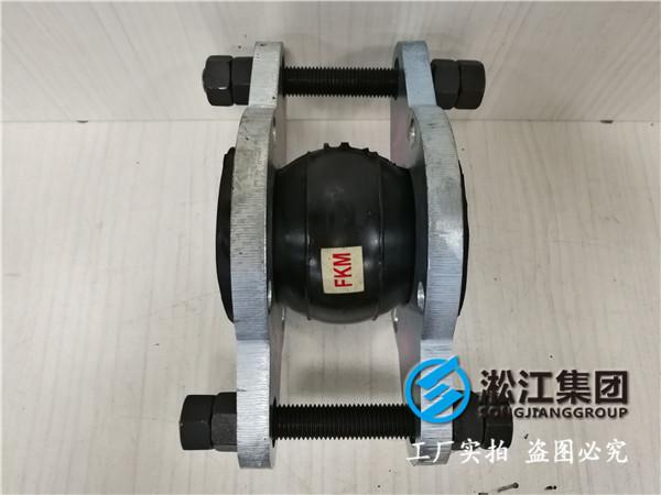 发电厂水处理系统DN1400橡胶避震喉,橡胶接头检测