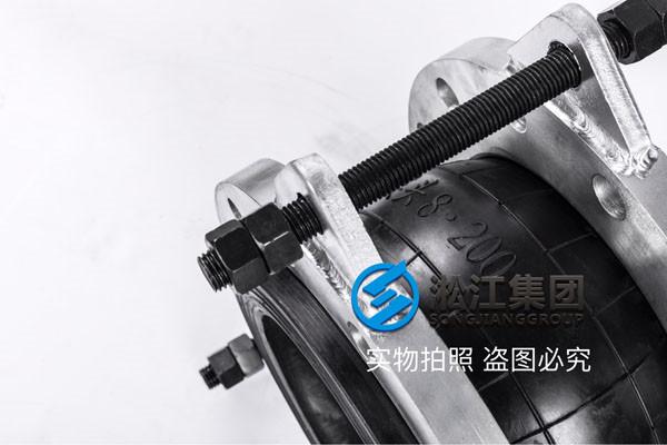 NASI法兰DN1800橡胶避震喉,合理运用技术优势
