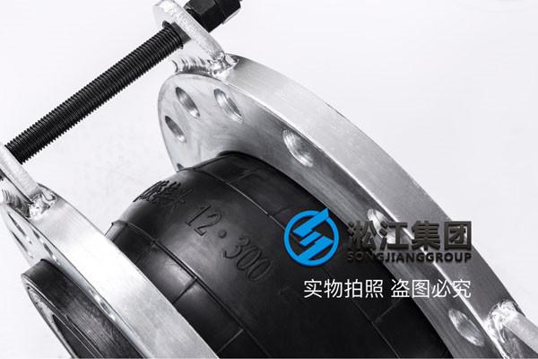 地下室排污系统DN2600橡胶避震喉,淞江集团工厂直销