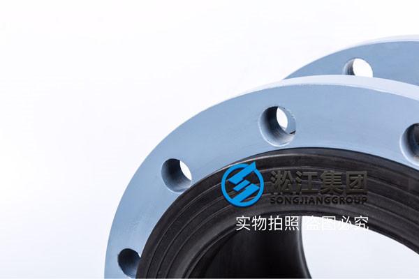 净纯水设备DN200橡胶避震喉,价格优惠