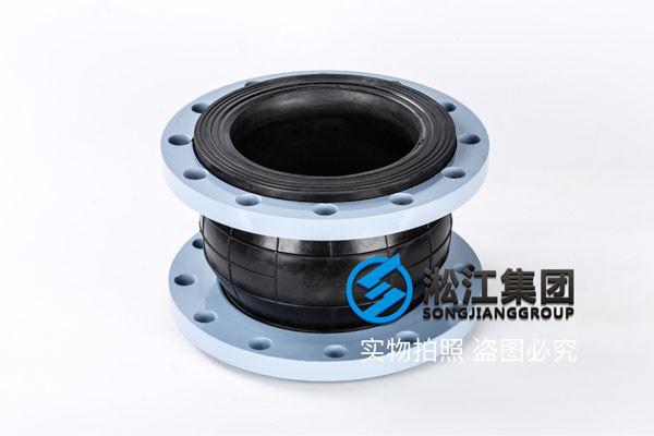 环保工程水处理DN32橡胶避震喉,能承受较高压力