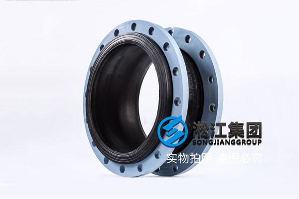 NRBDN1400橡胶避震喉,100%进口原料