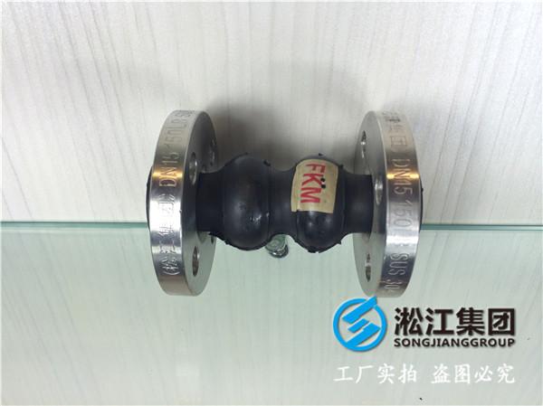 高楼增压泵DN350橡胶避震喉,密封性非常的好